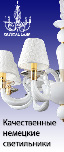 ������������� Crystal Lamp